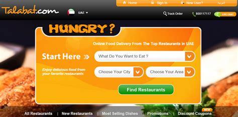 food phone number talabat dubai contact phone number order food in