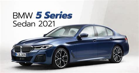 Bmw updated the 5 series sedan for the 2021 model in may 2020. BMW 5 Series 2021 sedan ภาพอย่างเป็นทางการก่อนเปิดตัวปลายปีนี้