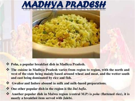 mp cuisine food cross culture in india