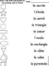 basic french worksheets months - Google Search   Basic ...