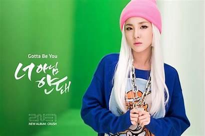 Dara Gotta 2ne1 Park Sandara Kpop Bom
