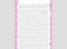 Free Printable Lined Stationery Templates Printable 360