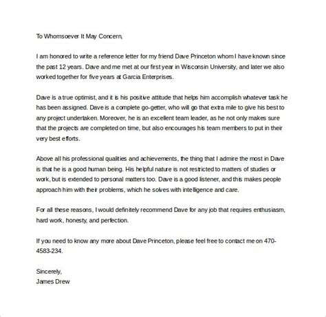 sample personal letter  recommendation