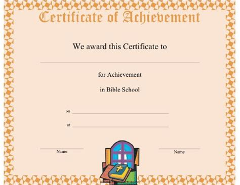 Free Vbs Certificate Templates by This Bible School Completion Certificate Features A Bible