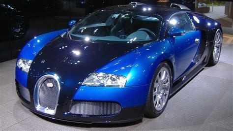 Bugatti Veyron Car|HD Wallpaper 1080p - 9to5 Car Wallpapers