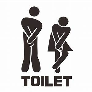Aliexpress Rechnung : funny toilet entrance sign decal vinyl sticker toilet signs wall paper art viny removable ~ Themetempest.com Abrechnung