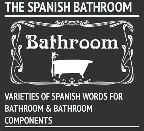 spanish words  bathroom  bathroom components