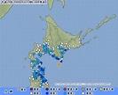 一日雙震!日本鹿兒島、北海道皆出現強震 - 國際 - 自由時報電子報