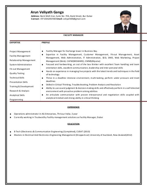 resume facility manager