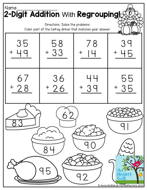 2nd grade math worksheet 2 digit addition 2 digit addition with regrouping so many printable sheets
