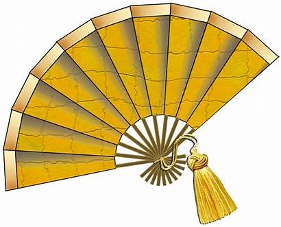 Fan Clipart Chinese Clip Fans Asian Cliparts