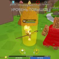 roblox wizard simulator fan site