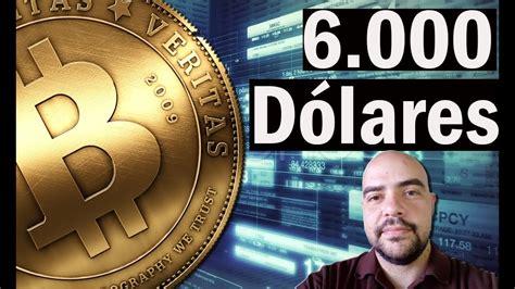 Muchos proclaman que el bitcoin es la moneda del mañana, aunque de todas formas son en algunos casos, los sitios web realizan las transferencias de bitcoins a tu cuenta en el espacio de 5 días. Convertidor De Bitcoin A Dolares - Bitcoin alcanzó máximo histórico de 35 mil dólares ... : La ...
