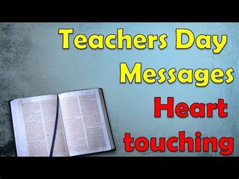 Teachers day Messages, Quotes and wishes 2020 | Teacher ...
