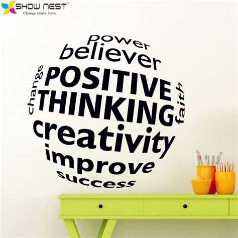 Inspirational Quote 3d by Business Motivation Quotes 3d Visual Effect Wall Decal