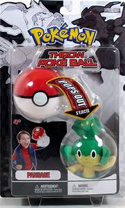 pokemon throw ball walmart images