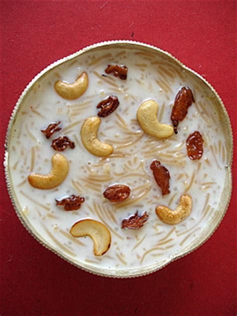 semiya payasam rava laddu indian food recipes food  cooking blog