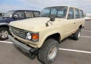 Toyota Land Cruiser Fj60  Bj60  Diesel For Sale