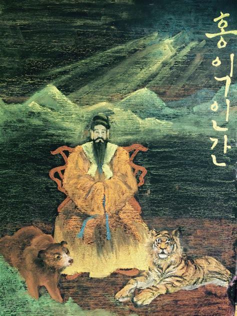 Korea -the myth of Dangun | History, Drawings, Art