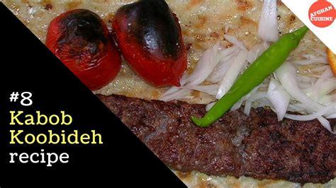 kebab cuisine kabab koobideh recipe 39 afghan cuisine 39