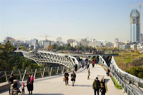 NatureBridge Tehran