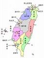臺灣行政區劃 - 维基百科,自由的百科全书