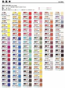 Daler Rowney Colour Chart Prismacolor Pencils Color Chart Prismacolor Colored