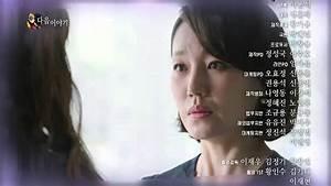 박신혜 #피노키오 17회 예고편 Ep17 Trailer #Pinocchio - YouTube