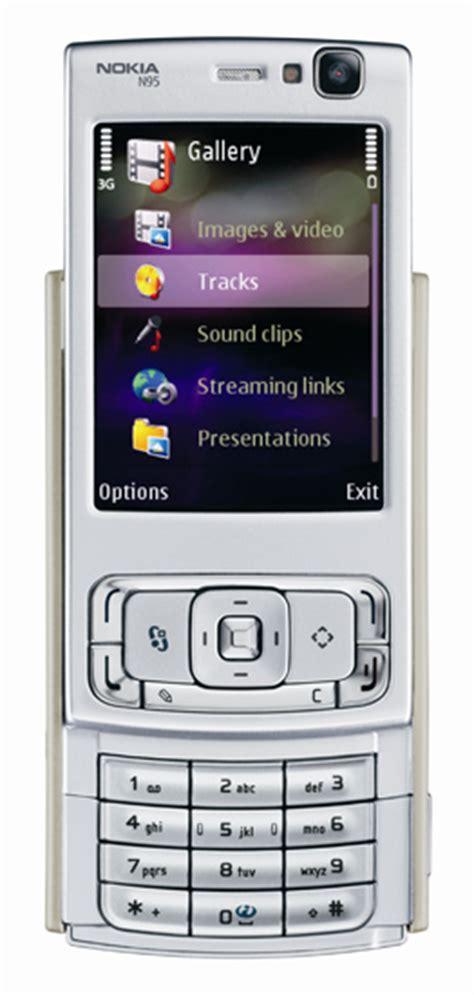 cell phone interceptor nokia n95 cell phone interceptor