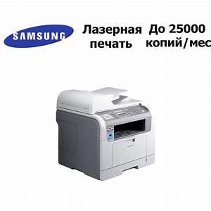Samsung Scx 5530fn Service Manual