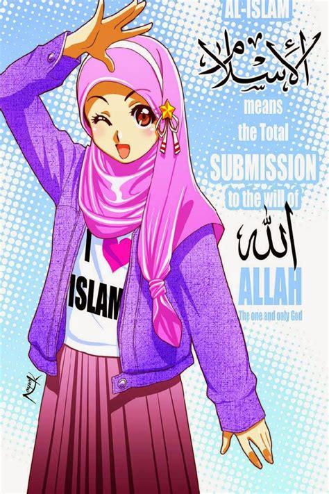 Anime Cantik Islami Gambar Kartun Cantik Islami Wanita Berjilbab Syari