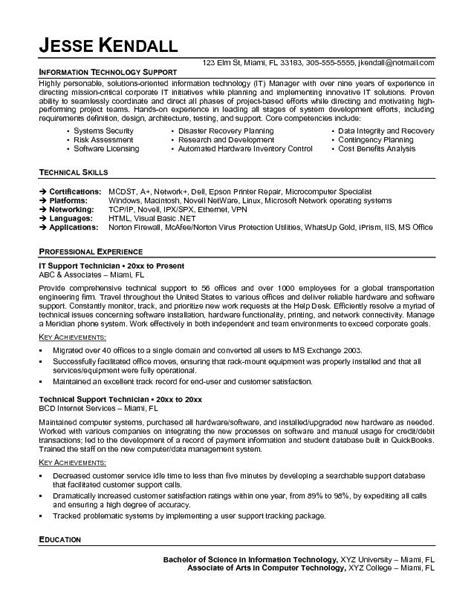 exle information technology support technician resume