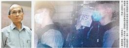 張祺忠殺妻案 警檢欠妻600萬借據 認誤殺否認謀殺 控方指曾為女兒離家爭吵 - 20201110 - 港聞 - 每日明報 - 明報 ...