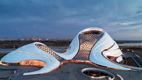 Opernhaus In Harbin by Aerial Photos Of Harbin Opera House In Ne China