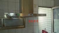 雅亦廚具~系統廚櫃安裝案例-4 - YouTube