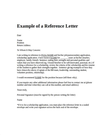job reference letter format