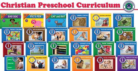 code 30 preschool curriculum ebook set amp 1 338 | Capture110