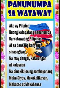 school reading programs dalipuga central sch panunumpa sa katapatan ng watawat