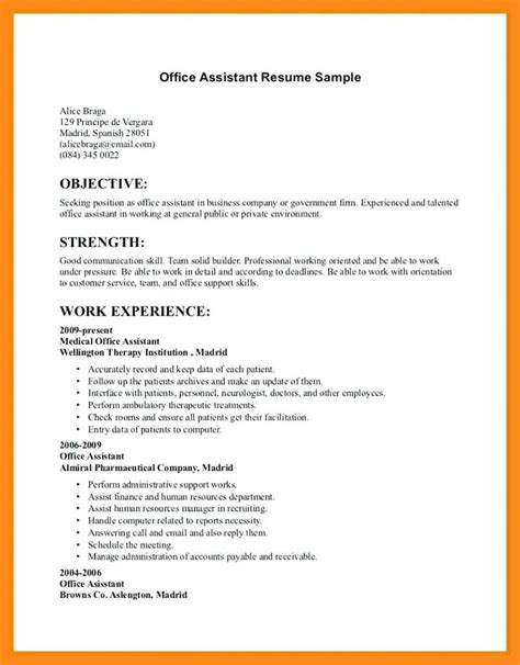 Resume For Assistant Manager Position by 12 13 Resume Exles For Clerical Position