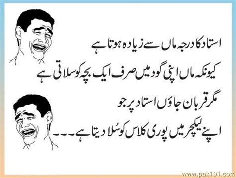 Funny Memes In Urdu - what is the meaning of crazy in urdu driverlayer search engine