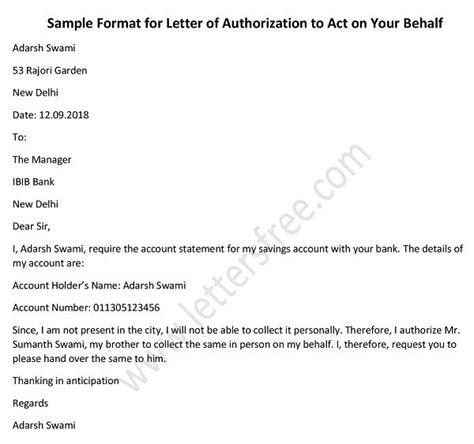authorization letter  claim  letters