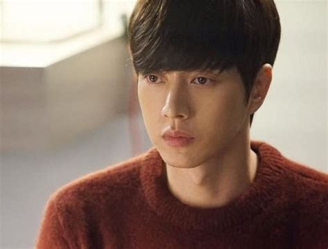 Park Hae Jin Frustrated At 'cheese In The Trap' Production