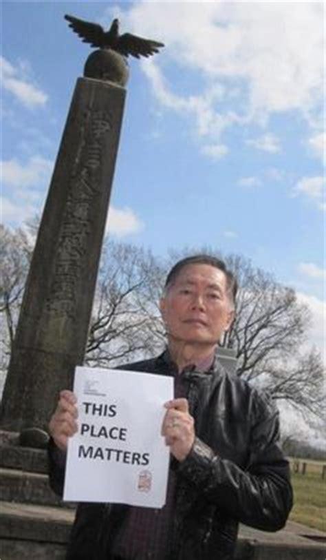 japanese americancanadian internment images