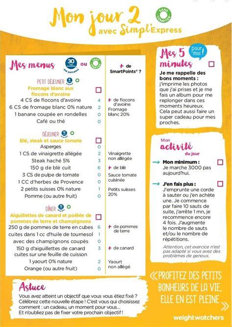 recette cuisine weight watcher 2ème semaine de menus simpl 39 express kanisette