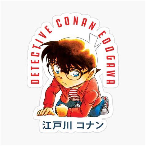 detective conan edogawa sticker by badrelnajjar