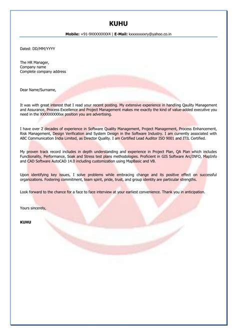 mobi descargar  cover letter template   support