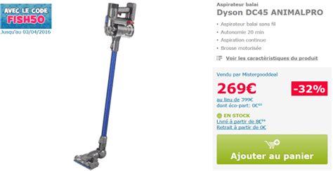 aspirateur dyson promo aspirateur dyson dc45 pas cher sur mistergooddeal