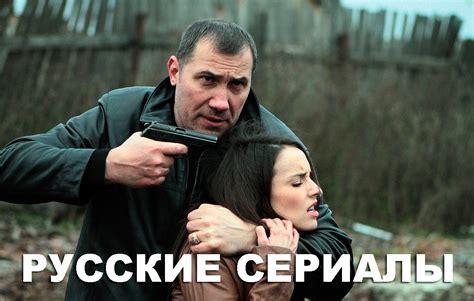 смотреть онлайн бесплатно русские мелодрамы