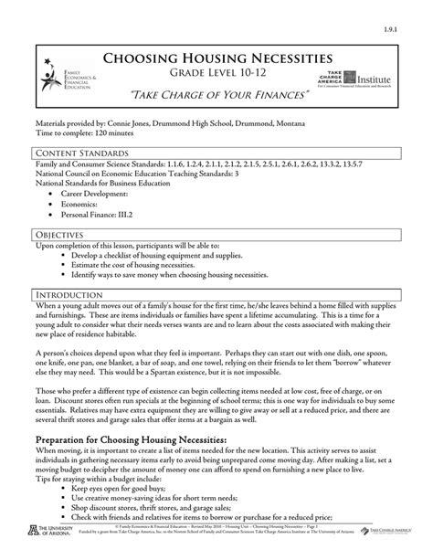 protecting  identity worksheet answer key worksheet list