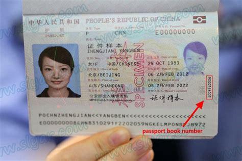 u s passport book number Book Covers